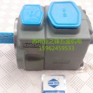 台湾HYTEK海特克叶片泵PVF2-47-F-1图片