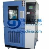 供应西安高低温交变试验箱,高低温循环试验箱【北京中科博达】