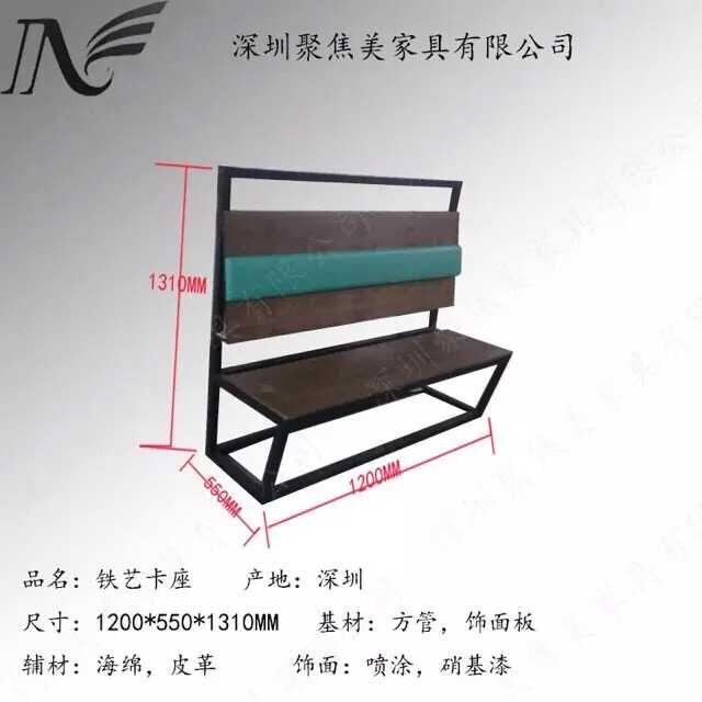 钢木结构家具 钢木沙发卡座 时尚新风格 找聚焦美家具定做