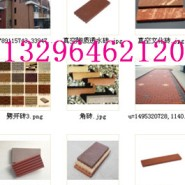 陶土道板砖图片