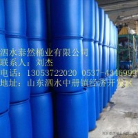 供应200L塑料桶包装桶化工桶危包桶厂家直销山西太原