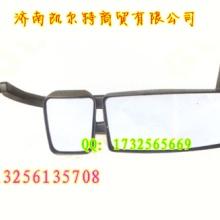 供应用于豪沃倒车镜总的豪沃反光镜,后视镜豪沃倒车镜总成批发