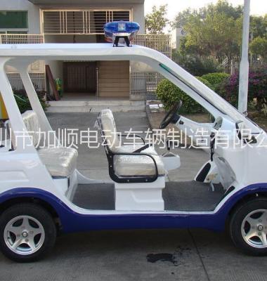 电动巡逻车图片/电动巡逻车样板图 (1)