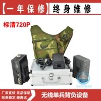 COFDM无线微波移动视频传输设备