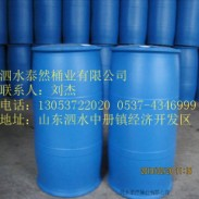 200L化工桶塑料桶包装桶双环图片
