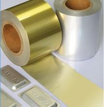 厂家供应保健品包装材料 高端品质热带型泡罩铝箔