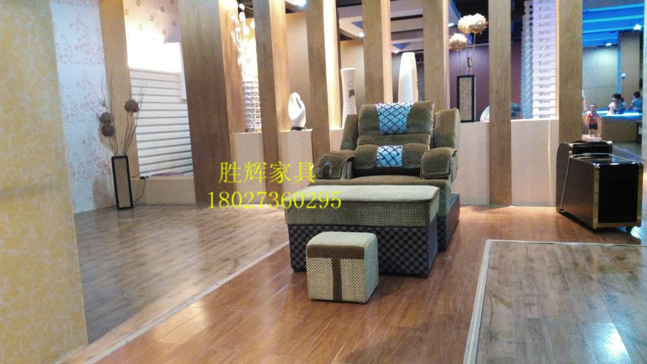 多功能水疗沙发定制/足浴沙发批发