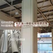 安徽中石化加油站包柱铝圆角图片