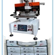 供应半自动丝网印刷机,东莞有家半自动丝网印刷机的厂家在哪里图片