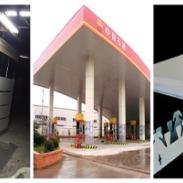加油站包柱铝圆角优质供应商图片