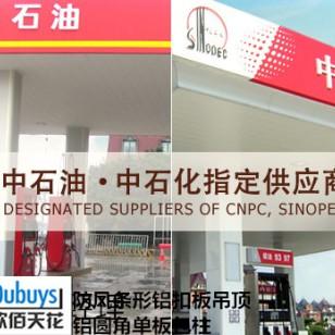 台州加油站包柱铝圆角多少钱一米图片