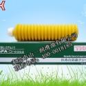 THK低阻力高速润滑脂 AFA黄色油脂图片