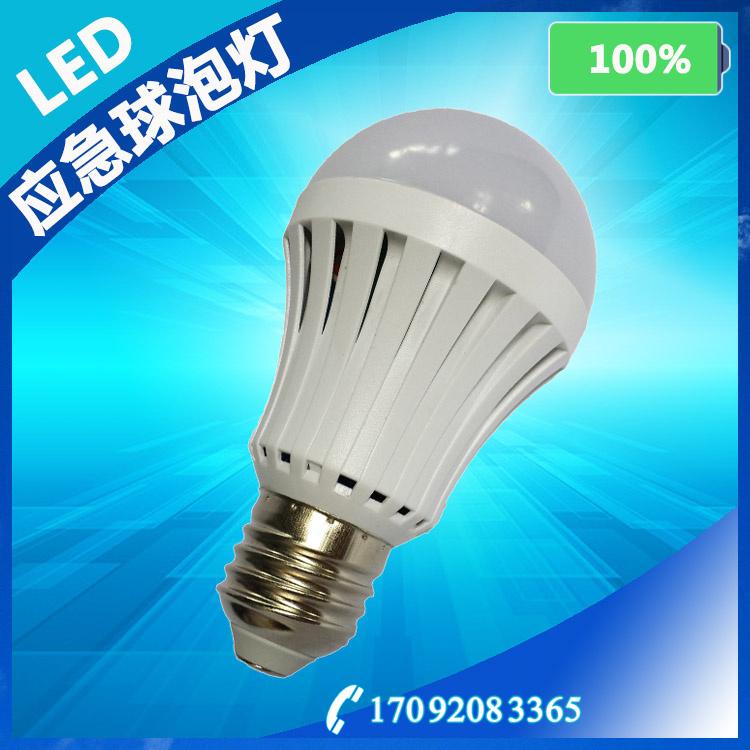 led充电灯泡