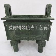 供应司母戊鼎 摆件 中国青铜器 工艺品 办公室客厅装饰 礼品收藏
