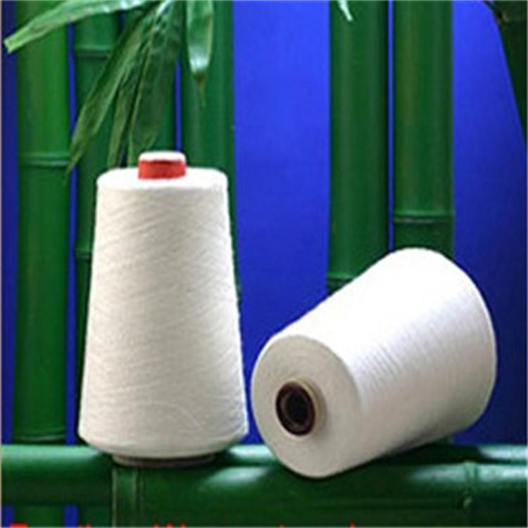 供应环锭纺竹棉纱32支 70/30 配比