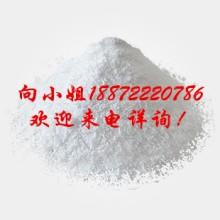 供应用于食品添加剂的牛磺酸 现货供应 厂家报价