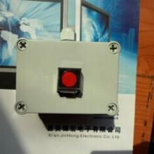 供应ADA-H1锦宏牌电厂专用事故按钮盒防护等级IP65
