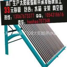 海宁吉祥太阳能工程联箱/招商加盟/整机33元每管