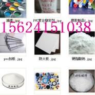 胶片隔离剂硬脂酸钙生产厂家图片