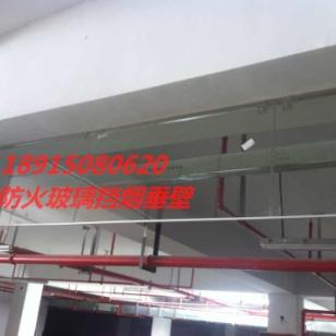 江苏扬中最快捷的挡烟垂壁生产卖家图片