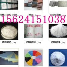 工业用硬脂酸锰生产厂家批发