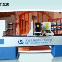 供应柔性化制造系统充分发挥装备的效能