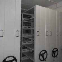 厂家供应移动式货架 密集架 文件柜