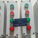 供应LA101K-4BS防水按钮盒锦宏牌规格齐全
