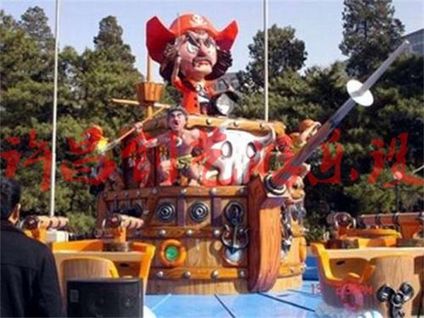 供应大型激战亚丁湾海盗游乐设备