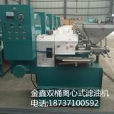 供应用于榨菜籽油的油菜籽榨油机