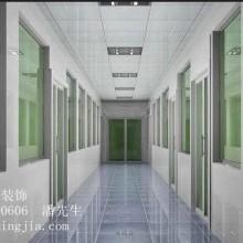 供应用于的湖南长沙医院实验室手术室装修设计选铭家装饰批发