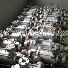 高温高压多级泵 高温高压多级泵中心 高温高压多级泵装置批发