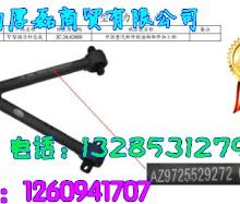 供应用于支撑的V型推力杆总成AZ9725529272批发