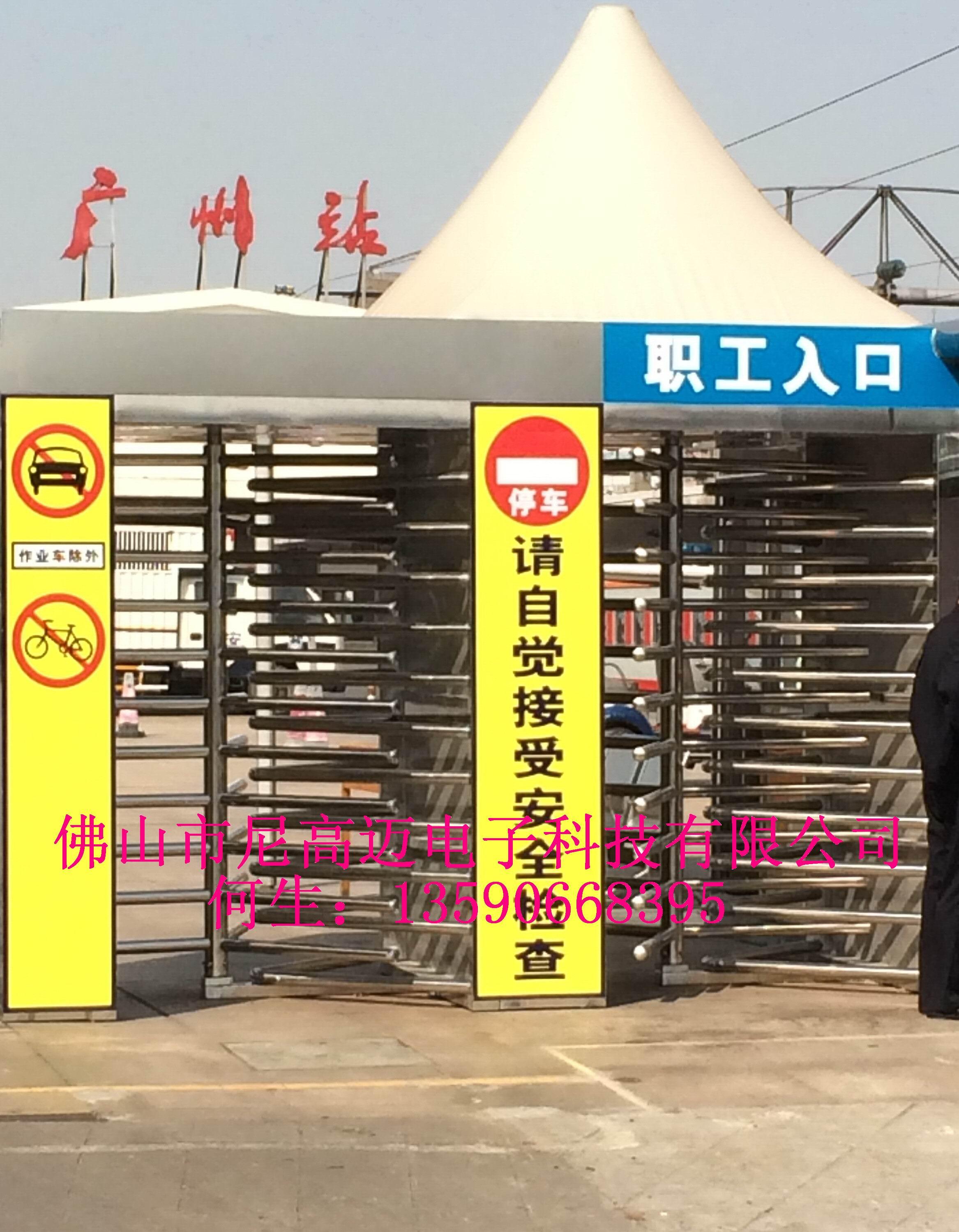 供应火车站单向转闸、不锈钢矩形门、河南车站单向疏状门、小区十字转闸门、校园高安全栅栏式滚闸门