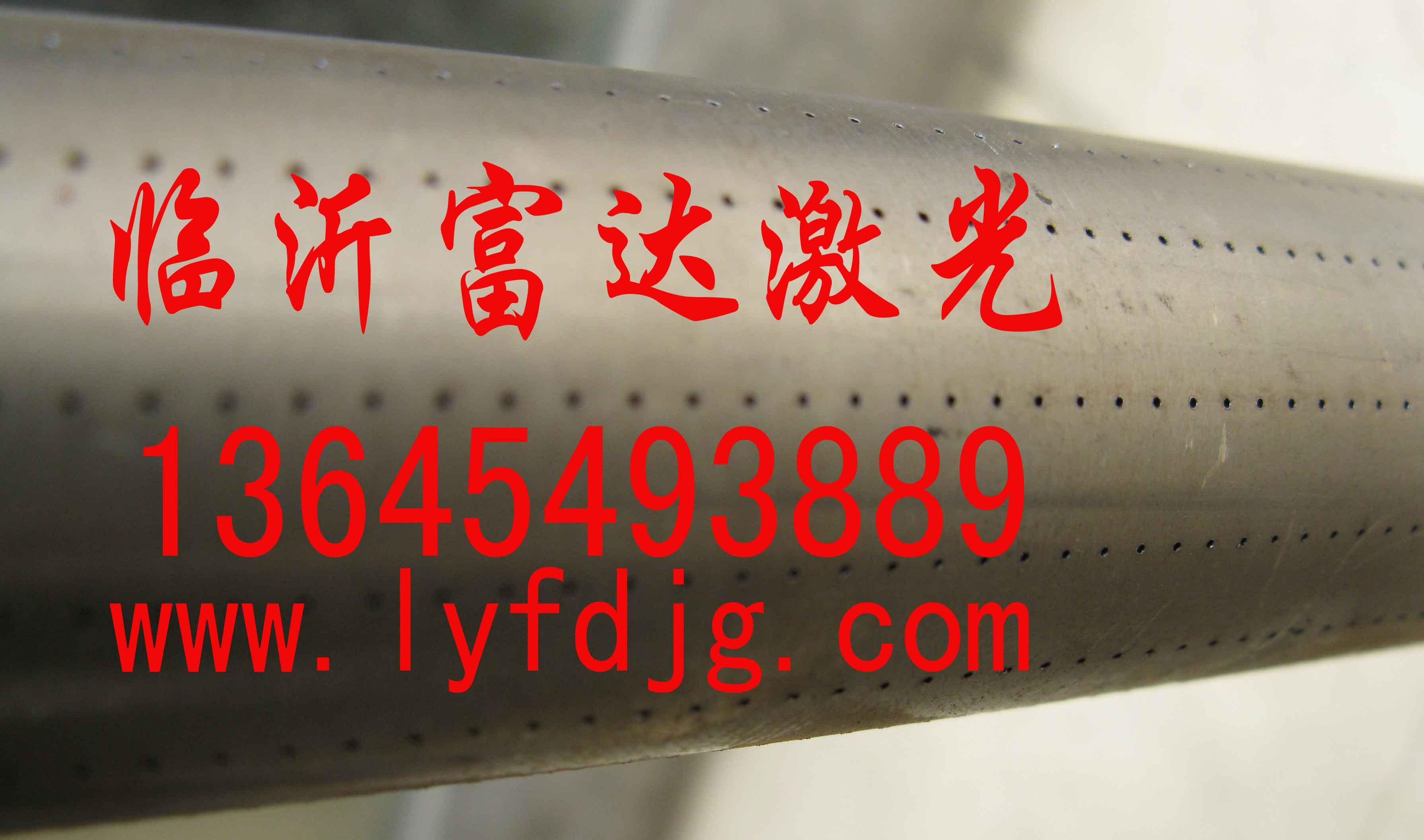 分布器激光打孔加工图片/分布器激光打孔加工样板图 (3)
