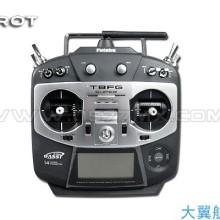 供应用于4G无人机的Futaba新款T8FG2.4G14通道航拍无人机航拍遥控器/R6208SB接收机批发