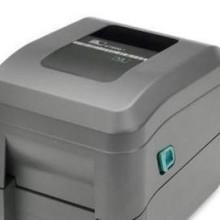 供应用于票据的针式打印机|高效型24针82列税控ds-620ii打印机ds620批发