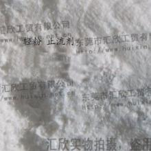 供应用于工艺树脂填充的轻粉,二氧化硅,树脂填充料,白碳黑批发