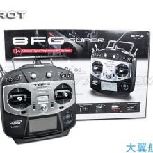 供应用于4G无人机|无人机技术|无人机航拍的Futaba无人机航拍遥控器/R6208SB接收机批发