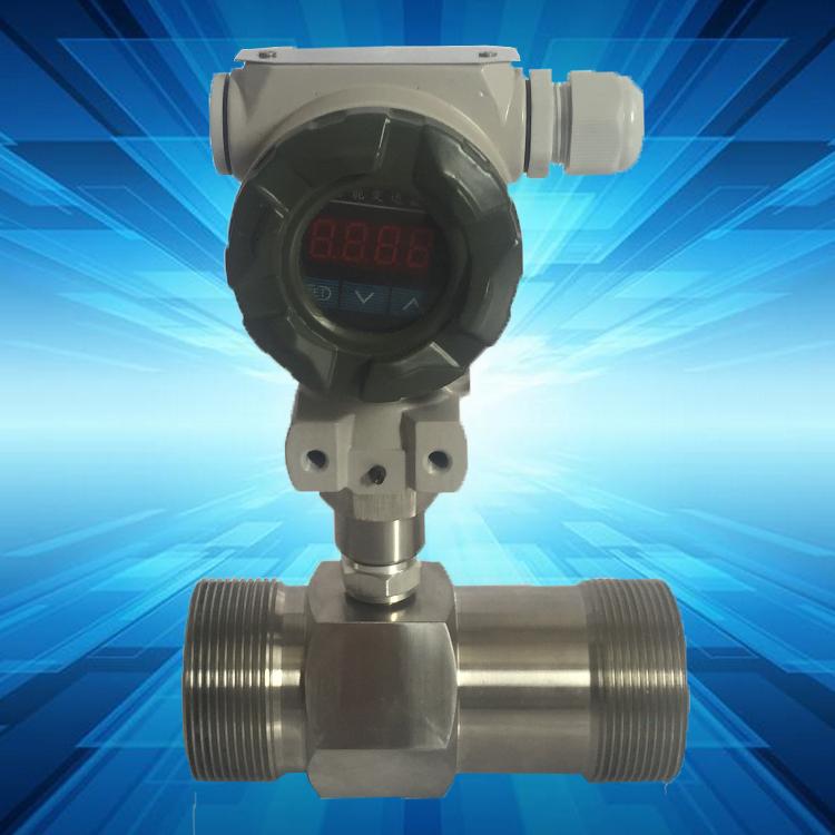 供应用于的涡轮流量传感器智能传感器XRLWGY-AL电流输出螺纹连接适用DN15-DN50鑫瑞思创厂家直销
