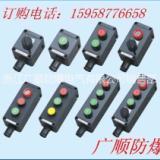 供应BZA8030系列防爆防腐控制按钮-防爆防腐控制按钮生产厂家-防爆防腐控制按钮价格