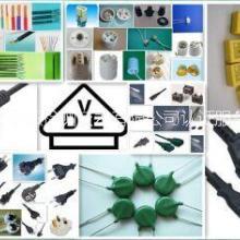 供应专业认证欧洲插头VDE认证,专业工具插头VDE认证,代理两圆插头VDE认证,申请法式插头VDE认证图片