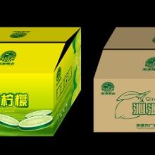 供应北京食品饮料纸箱包装专业印刷,食品饮料纸箱印刷到哪里|就到河北有限公司。专业印刷纸箱包装批发