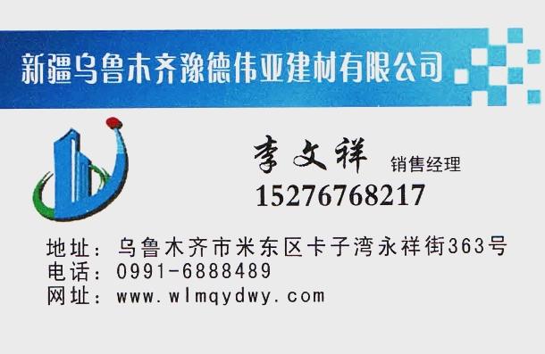 供应新疆cgm灌浆料图片