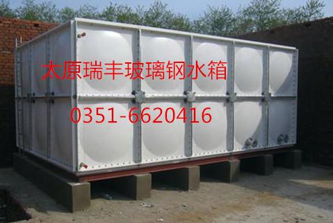 供应太原玻璃钢组合水箱  玻璃钢消防水箱 玻璃钢保温水箱