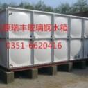 山西太原组合水箱图片
