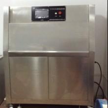 供应用于老化试验的TT-UV2126紫外线老化灯箱批发