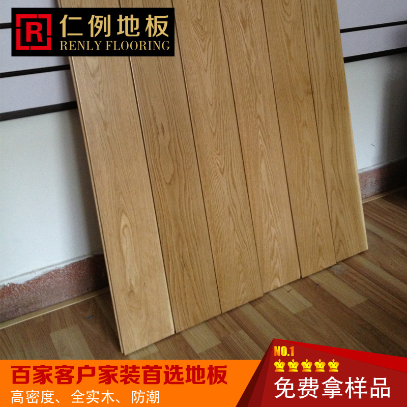 橡木实木地板价格