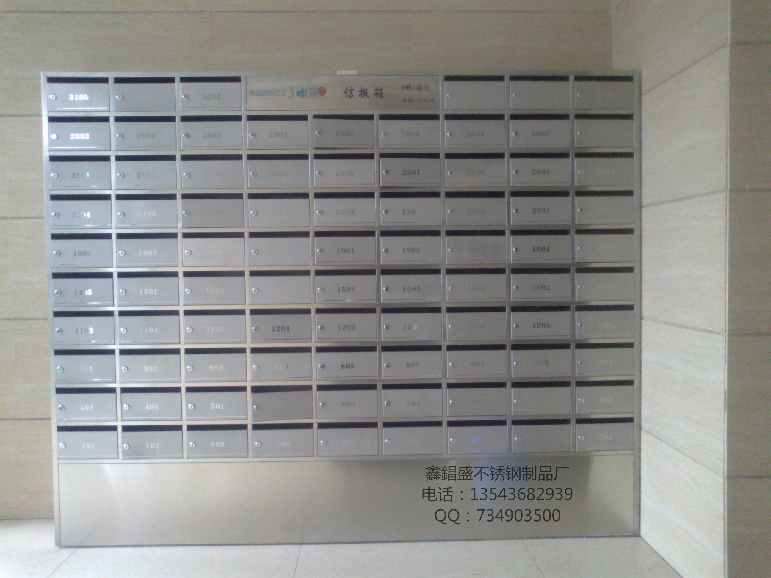 供应不锈钢信报箱厂家订制批发价格,信报箱,信箱,小区信箱,信报箱不锈钢
