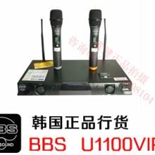 供应BBSU1100VIP无线麦克风一拖二KTV卡拉ok家用无线话筒图片